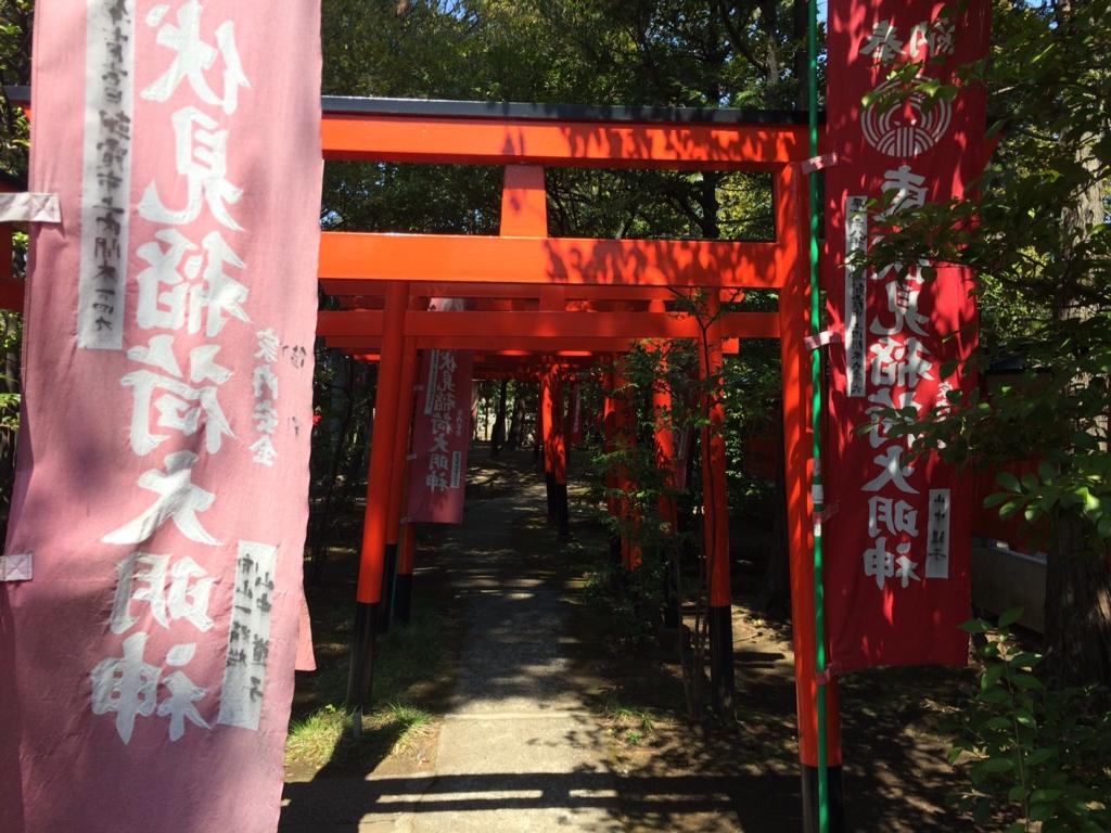 f:id:kyogoku174:20170413163732j:plain