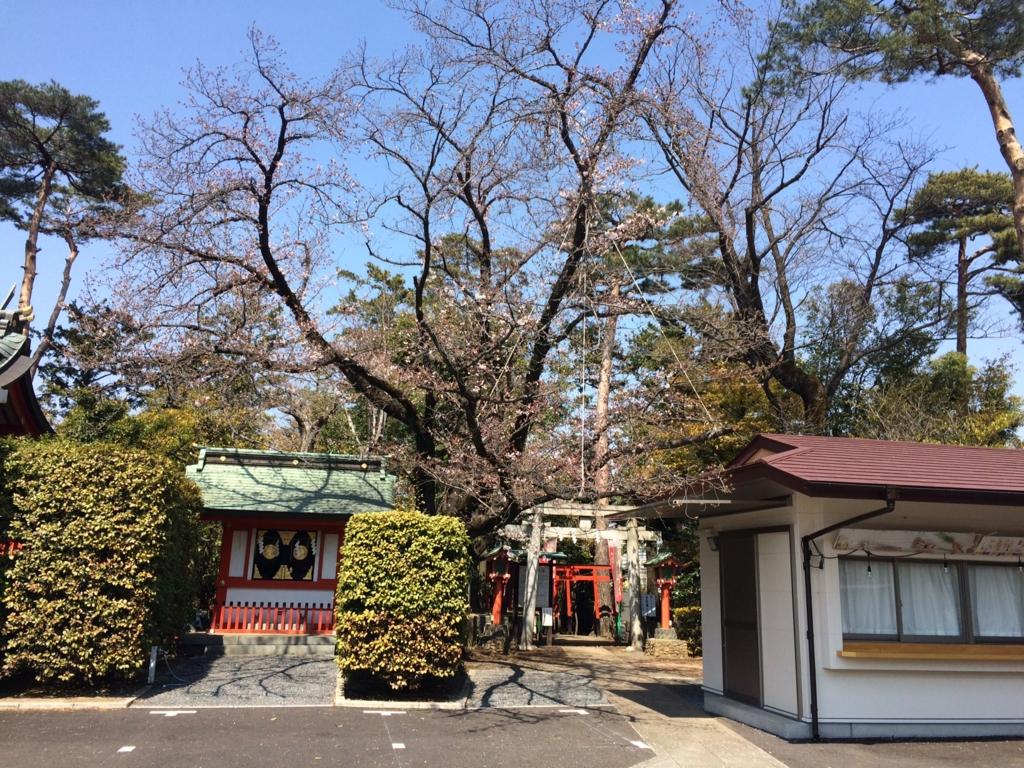 f:id:kyogoku174:20170413163947j:plain