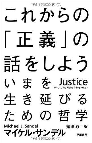 f:id:kyohei-yaa:20160921163948j:plain