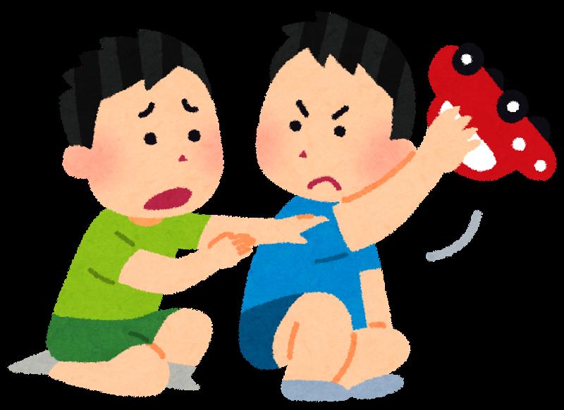 f:id:kyohei-yaa:20160925222708p:plain