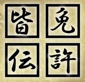 f:id:kyohei-yaa:20160926223931p:plain