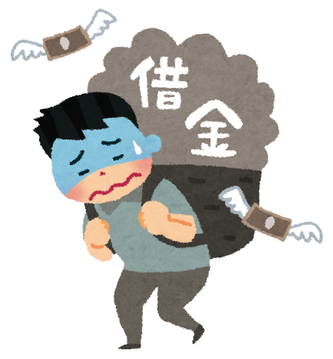 f:id:kyohei-yaa:20161004111735p:plain
