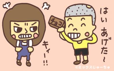 f:id:kyohei-yaa:20161007115352p:plain