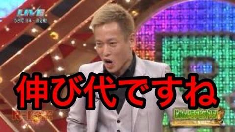 f:id:kyohei-yaa:20161015134747j:plain