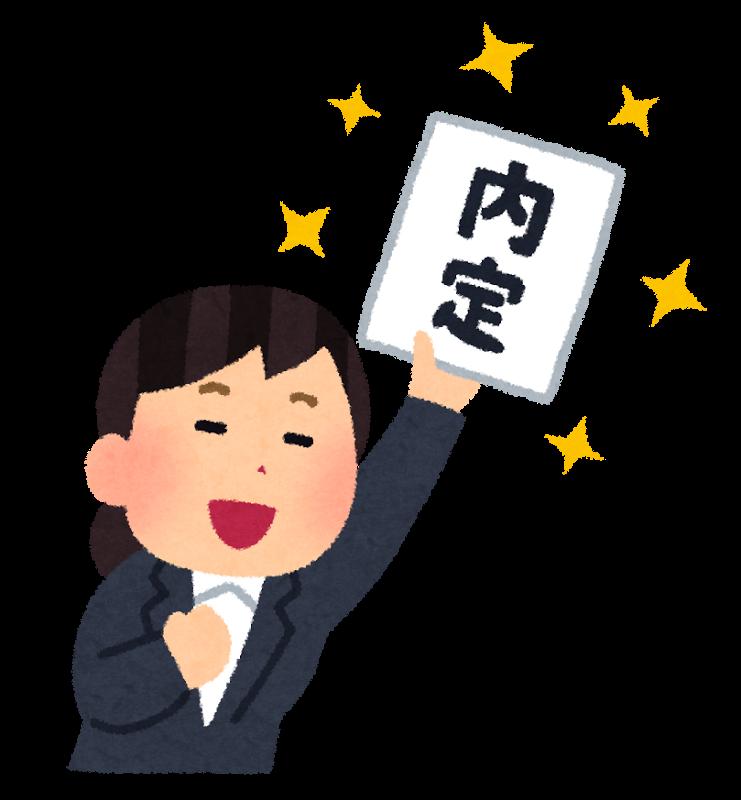f:id:kyohei-yaa:20161016173312p:plain