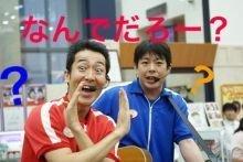 f:id:kyohei-yaa:20161026234319j:plain