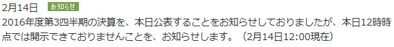 f:id:kyohei-yaa:20170214164152p:plain