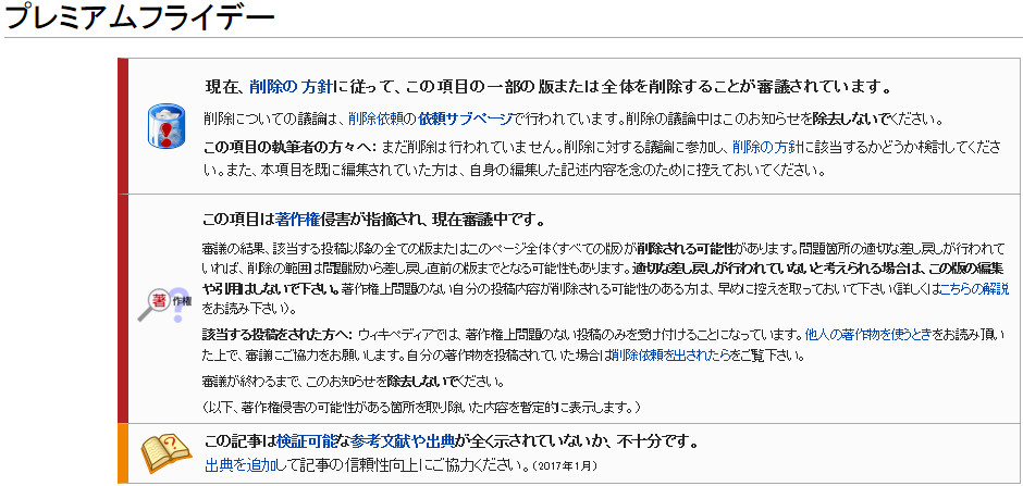 f:id:kyohei-yaa:20170224133439p:plain