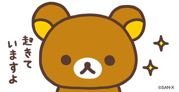 f:id:kyohei-yaa:20170306101929p:plain