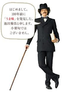 f:id:kyohei-yaa:20170306183056j:plain