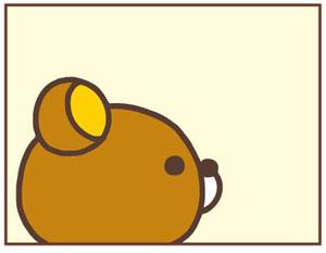 f:id:kyohei-yaa:20170307184604j:plain
