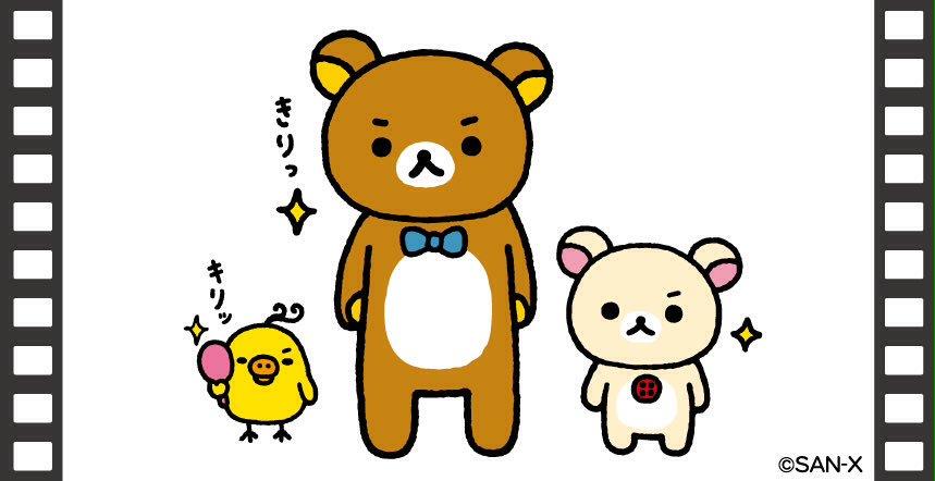 f:id:kyohei-yaa:20170307191814j:plain