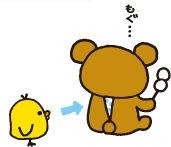 f:id:kyohei-yaa:20170308134541j:plain