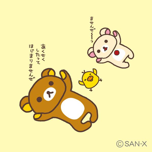 f:id:kyohei-yaa:20170313222229p:plain