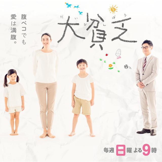 f:id:kyohei-yaa:20170321130216j:plain