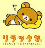 f:id:kyohei-yaa:20170321144653j:plain