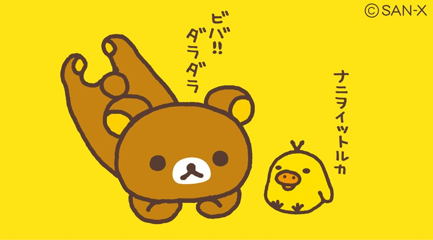 f:id:kyohei-yaa:20170321145738j:plain