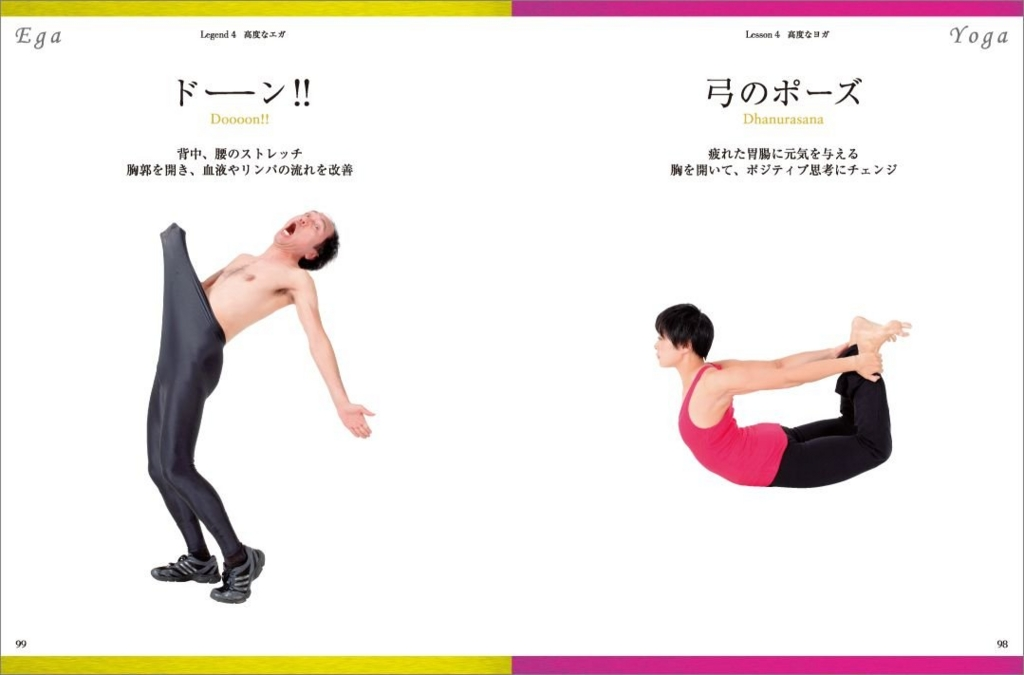 f:id:kyohei-yaa:20170326182610j:plain