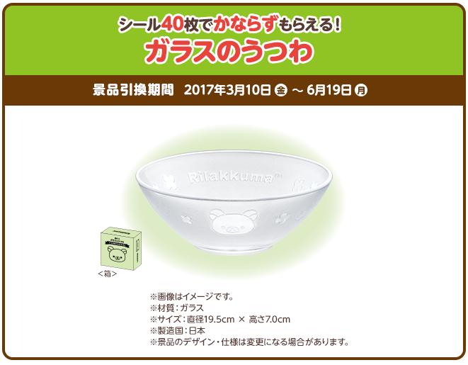 f:id:kyohei-yaa:20170327140251p:plain