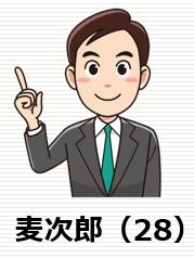 f:id:kyohei-yaa:20170401093803p:plain