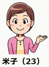 f:id:kyohei-yaa:20170401094059p:plain