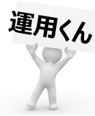 f:id:kyohei-yaa:20170401094655p:plain