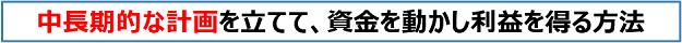 f:id:kyohei-yaa:20170404171427p:plain