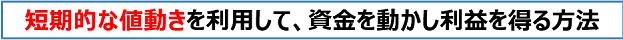 f:id:kyohei-yaa:20170404171538p:plain