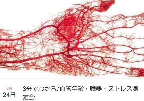 f:id:kyohei-yaa:20170405141527p:plain