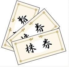 f:id:kyohei-yaa:20170422232431p:plain
