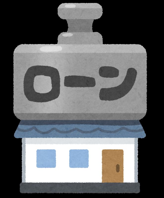 f:id:kyohei-yaa:20170505123105p:plain