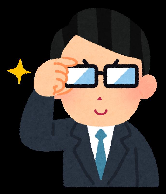 f:id:kyohei-yaa:20170519135847p:plain