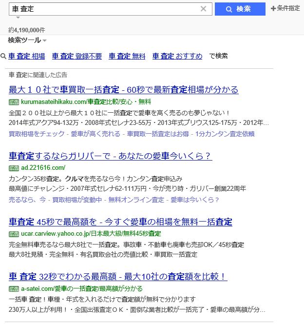 f:id:kyohei-yaa:20170521142423p:plain