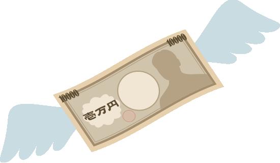 f:id:kyohei-yaa:20170524140246p:plain