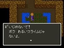 f:id:kyohei-yaa:20170525102723p:plain