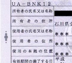 f:id:kyohei-yaa:20170527095202p:plain