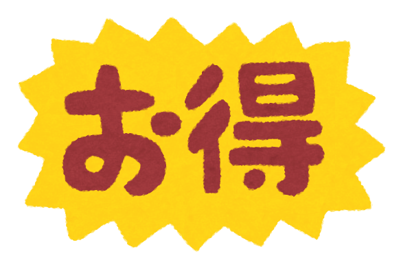 f:id:kyohei-yaa:20170528120757p:plain