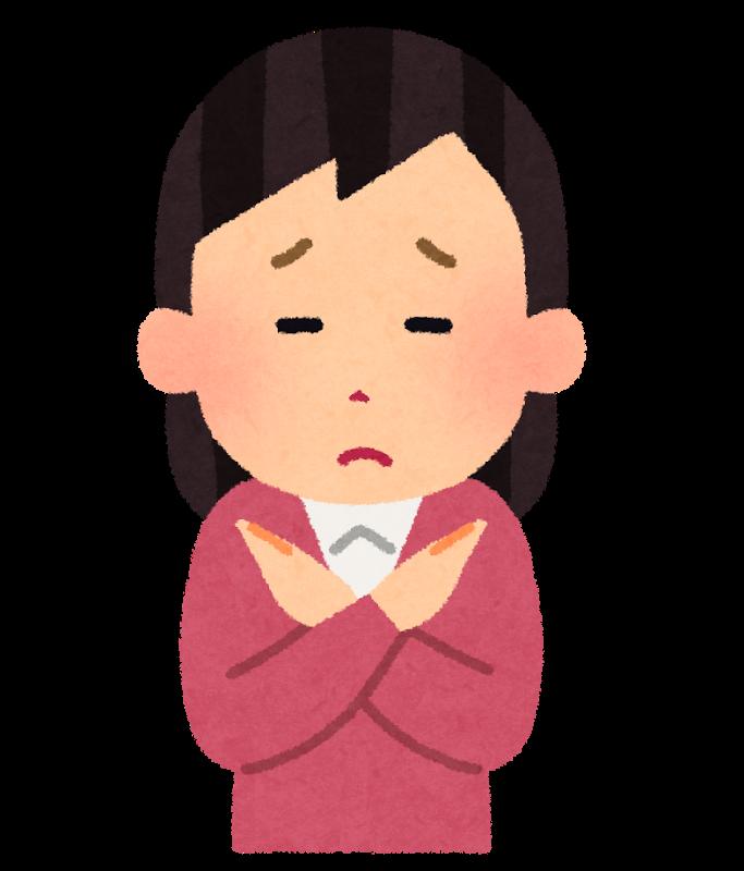 f:id:kyohei-yaa:20170607125734p:plain