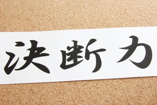 f:id:kyohei-yaa:20170608154929j:plain