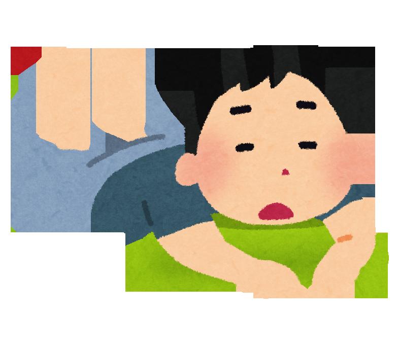 f:id:kyohei-yaa:20170610110639p:plain