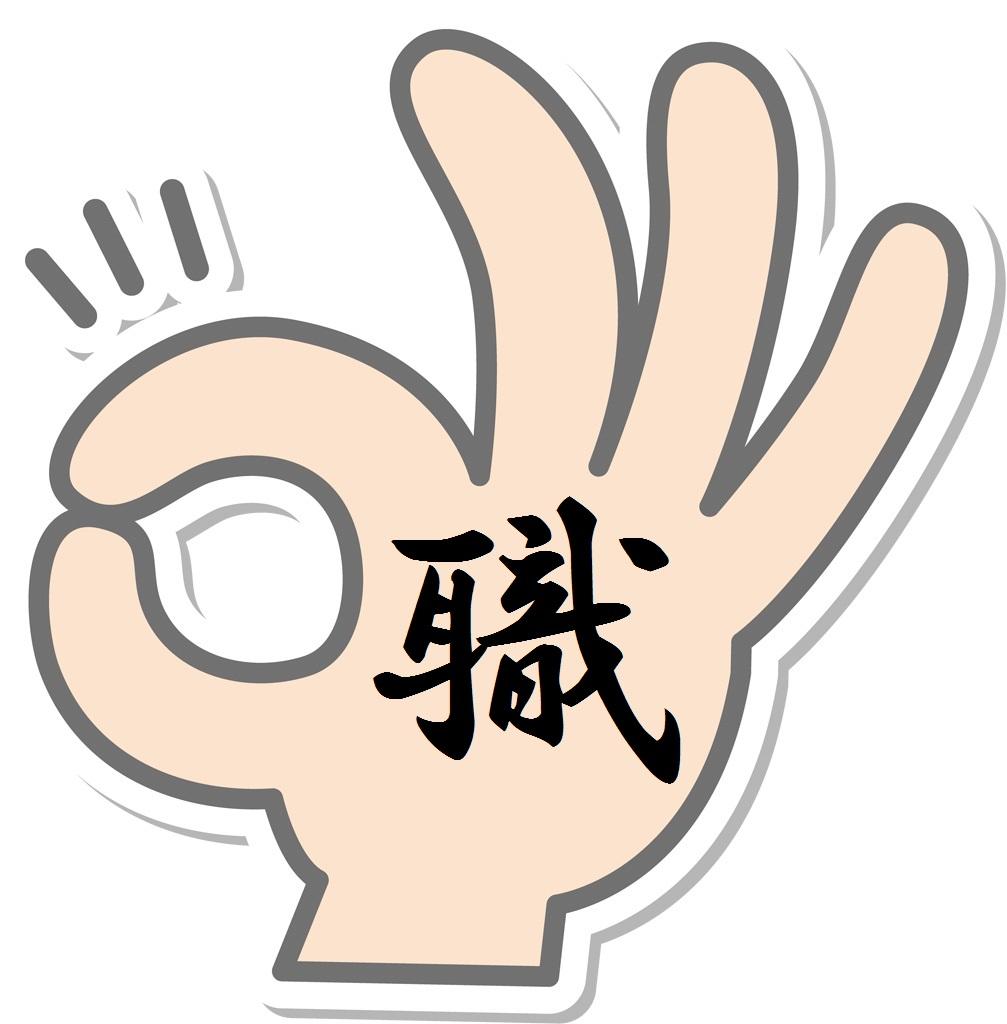 f:id:kyohei-yaa:20170612131423j:plain