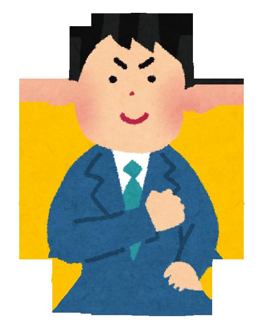 f:id:kyohei-yaa:20170612133040p:plain