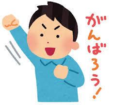 f:id:kyohei-yaa:20170615133205j:plain