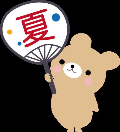 f:id:kyohei-yaa:20170615142828p:plain