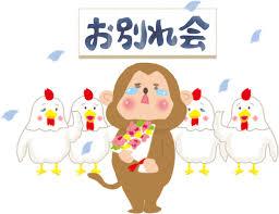f:id:kyohei-yaa:20170622132406p:plain