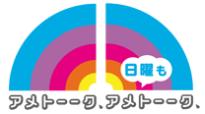 f:id:kyohei-yaa:20170627105826p:plain