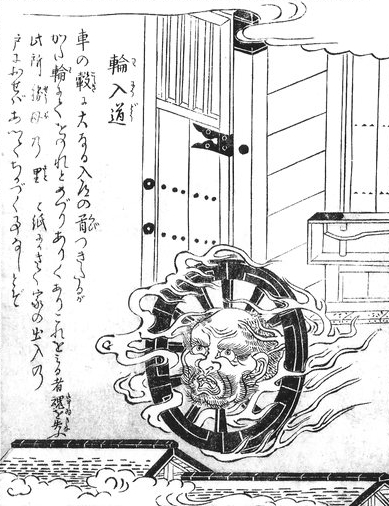 f:id:kyohei-yaa:20170701233302j:plain