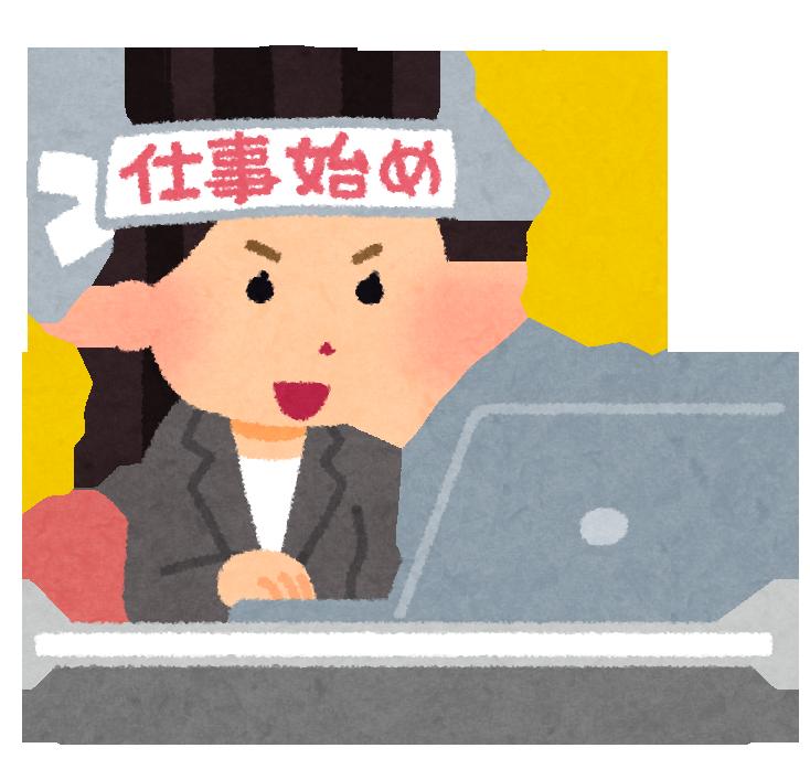 f:id:kyohei-yaa:20170705155325p:plain