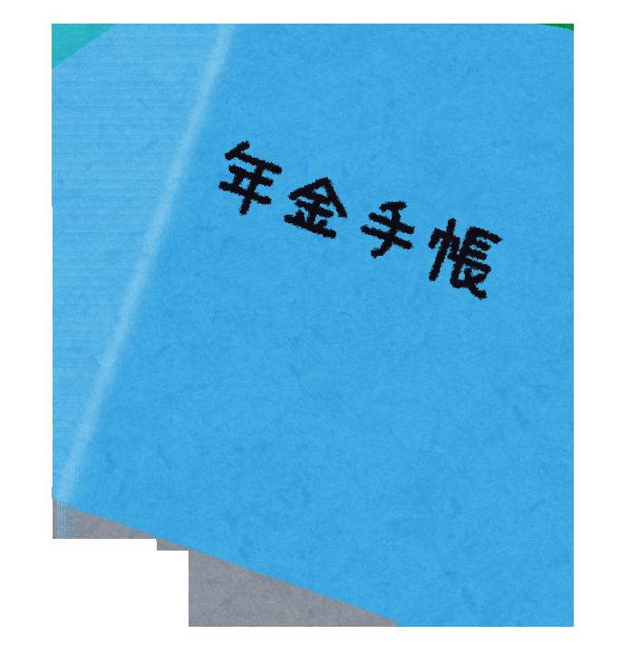 f:id:kyohei-yaa:20170708134822p:plain