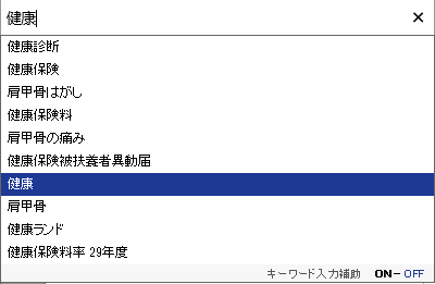f:id:kyohei-yaa:20170711121744p:plain